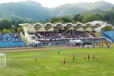 AJFMM: S-au stabilit datele de disputare ale Cupei Romaniei
