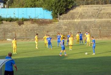 Fotbal: Derby-ul etapei. Minerul Baia Mare intalneste in deplasare ACS Fotbal Comuna Recea