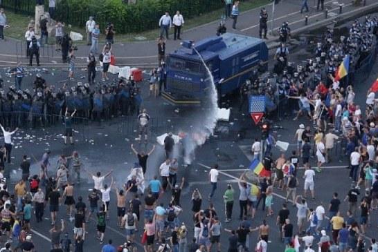 USR cere declasificarea de urgenta a raportului privind protestul din 10 august