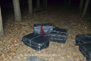 Contrabanda: O noua captura de tigari a politistilor de frontiera maramureseni