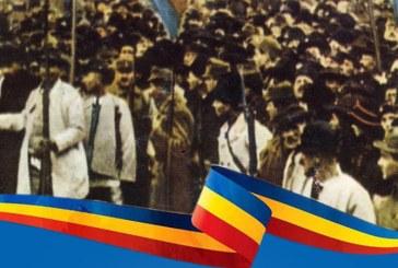 Sesiune stiintifica de comunicari – Centenarul Unirii 1918-2018. Maramuresul inainte si dupa Marea Unire a Romanilor