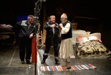 """Teatrul Municipal Baia Mare: 3 ani de la premiera spectacolului """"Casa de pe granita"""""""