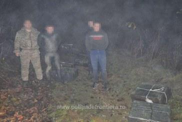 """Doi indivizi au fost """"saltati"""" de politistii de frontiera din Valea Viseului"""