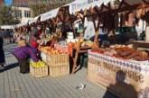 """Producătorii din industria alimentară sunt așteptați să participe la activitățile Asociației """"Bun de Maramureș"""""""