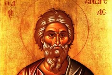 30 noiembrie – Sarbatoarea Sfantului Apostol Andrei, ocrotitorul Romaniei
