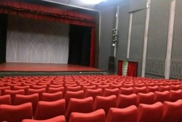 """Teatru: """"Mr. Schrodinger"""" se joaca, marti, cu publicul pe scena"""