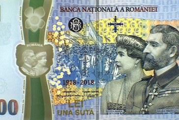 Premiera absoluta: Bancnota cu chipurile Regelui Ferdinand si Reginei Maria