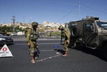 Israelieni raniti intr-un atac in Cisiordania