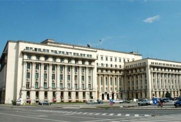 Sediul Ministerului Afacerilor Interne va fi reabilitat si modernizat