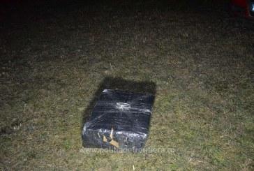 MAI RAR: Tigari de contrabanda transportate cu drona, abandonate in cimitir, la Sighetu Marmatiei