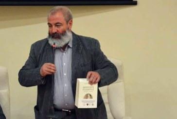 "Monumentala lucrare ""Institutiuni filosofice"", semnata de dr. Vasile Lucaciu, a fost lansata in Aula Universitatii de Nord Baia Mare (FOTO)"