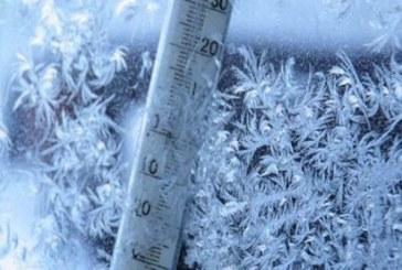 Meteo: Cresc temperaturile. Afla aici, cum va fi vremea maine
