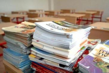 MEN: Peste trei sferturi dintre manualele scolare pentru clasele I-VII sunt asigurate
