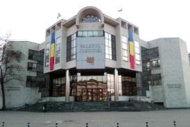 Plic suspect descoperit de o angajata de la Palatul de Justitie din Baia Mare. Plicul continea o substanta solida. Patru persoane au fost consultate de paramedici