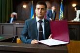 Ucraina: Noul presedinte investit in functie anunta dizolvarea parlamentului si alegeri anticipate