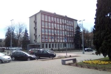 Primaria Baia Mare a demarat proiectul de reabilitare si extindere a sediului institutiei