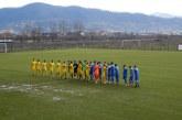 CS Minaur pleaca la drum cu 26 de jucatori in sezonul 2019-2020. Primele meciuri din Liga a III-a se vor disputa vineri si sambata