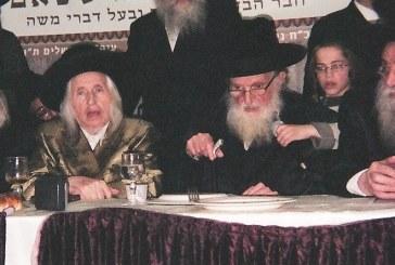 A murit rabinul Menahem Mendel Taub, nascut in Transilvania, supravietuitor de la Auschwitz