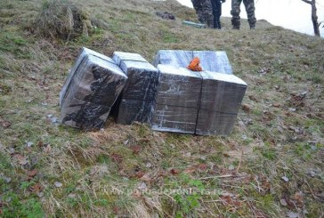 Caraus ucrainean retinut la frontiera. Acesta este acuzat de trecere frauduloasa a frontierei de stat si contrabanda