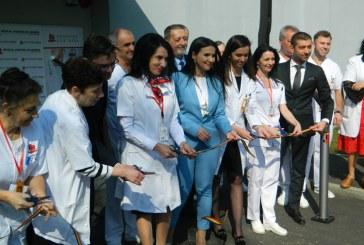 Noul laborator de Radioterapie de la Spitalul Judetean Baia Mare, inaugurat in prezenta ministrului Sorina Pintea (FOTO)