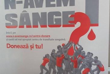 APEL: Giulia Strebeli are nevoie de sange!