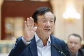 Seful Huawei se asteapta ca vanzarile sa scada la 100 de miliarde de dolari in 2019 si in 2020