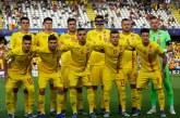 Fotbal: Romania, calificata in semifinalele Campionatului European Under-21 si la JO 2020