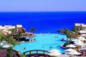 Ultra Last Minute Sharm El Sheikh