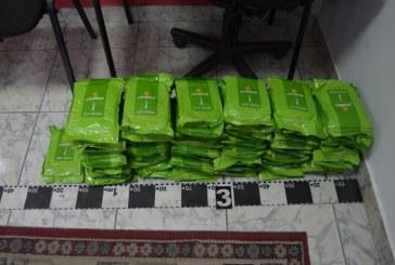 200 de kg de tutun pentru narghilea, confiscat la Petea
