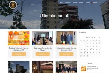 Noul site www.ccimm.ro – poarta de intrare catre lumea afacerilor