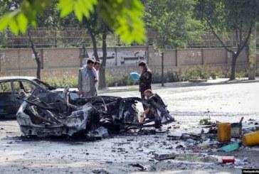 Afganistan: Cel putin patru morti intr-o explozie produsa in apropiere de Universitatea Stat din Kabul