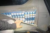 "Microbuz ""captusit"" cu tigari de contrabanda"