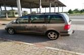 Autoturism furat din Austria descoperit la frontiera