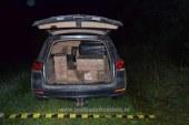 Tigari Duty-Free confiscate de vamesii si politistii de frontiera sigheteni