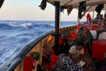 Grecia: Cel putin 12 migranti au murit intr-un naufragiu in Marea Ionica