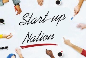 Oprea: Dorim sa lansam Start-Up Nation III pana la sfarsitul anului, cu prilejul rectificarii bugetare