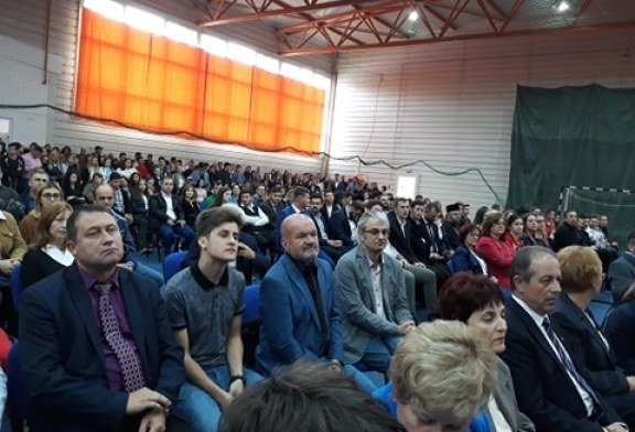 Baia Mare: A inceput noul an universitar (FOTO)
