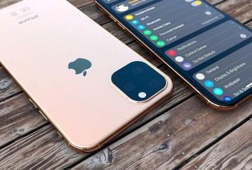 Profitul Apple a crescut cu 4% în primul semestru din 2020