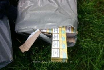 92.500 de lei este valoarea tigarilor confiscate de politistii de frontiera din Valea Viseului