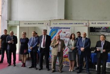 """Delegatie a Camerei de Comert si Industrie Maramures, la expozitia internationala """"Produs in Euroregiunea Prutul de Sus"""""""