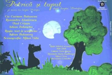 """Teatru: Spectacolul """"Petrica si lupul"""", premiat la Timisoara! Piesa a fost selectata sa participe si la Festivalul International al Teatrelor de Papusi, Cluj-Napoca"""