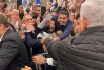 Israel: Mii de persoane au manifestat in sprijinul premierului Benjamin Netanyahu