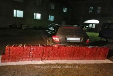 Masina incarcata cu tigari descoperita in trafic de politistii de frontiera