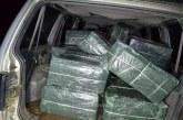 Doi maramureseni cercetati pentru contrabanda si 13.460 pachete tigari confiscate