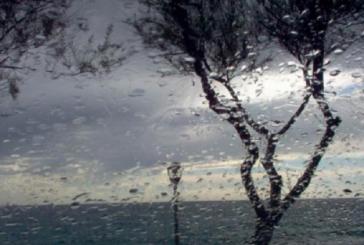 Meteo: Ploi prognozate pentru astazi in Maramures