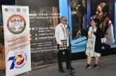 Romania si China, impreuna de ajunul Anului Nou Chinezesc 2020, la expozitia artistului fotograf Tudorel Ilie