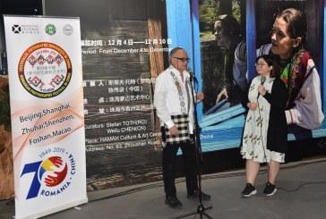 Romania si China impreuna intr-o expozitie de Anul Nou 2020 la Shanghai – China