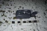 Contrabanda cu drona la frontiera de nord