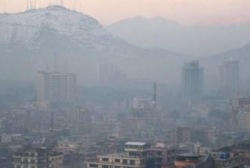 Poluare la Kabul – Cel putin 17 persoane au murit in urma afectiunilor respiratorii pe parcursul saptamanii trecute