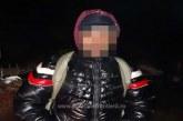 Un tanar libian oprit din drumul ilegal spre vestul Europei